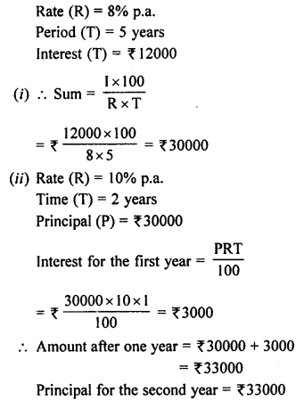 selina-concise-mathematics-class-8-icse-solutions-simple-and-compound-interest-C-18