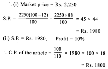 selina-concise-mathematics-class-8-icse-solutions-profit-loss-and-discount-D-7