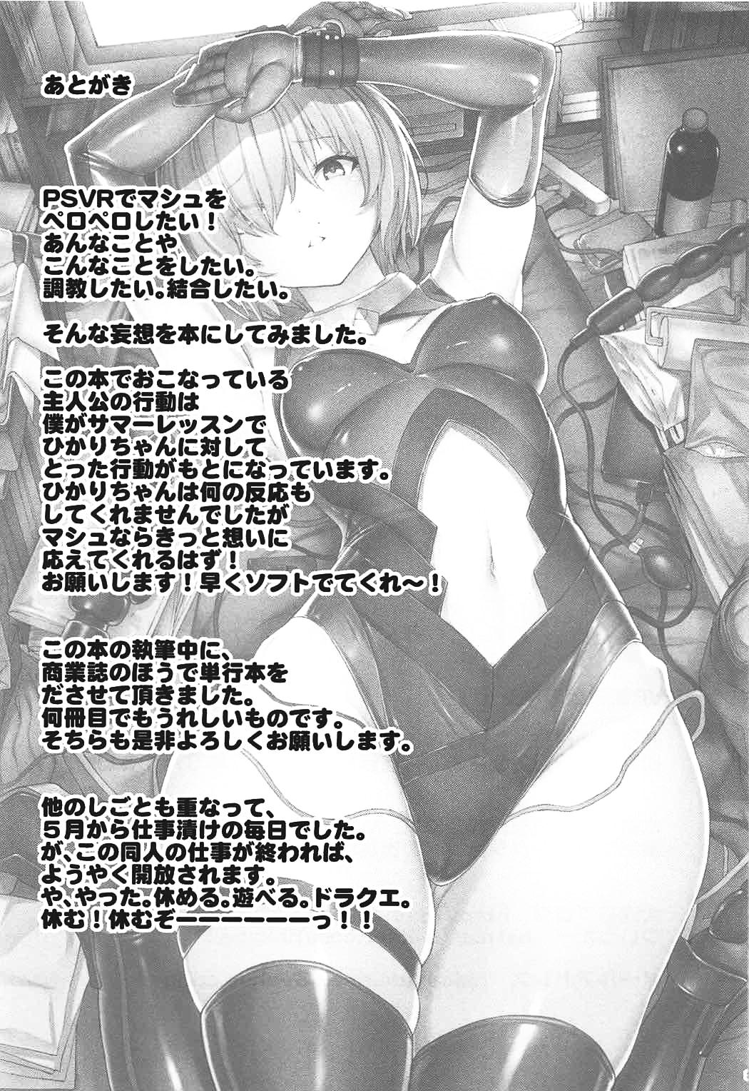 Hình ảnh  trong bài viết VR Choukyou Ryoujoku Mash
