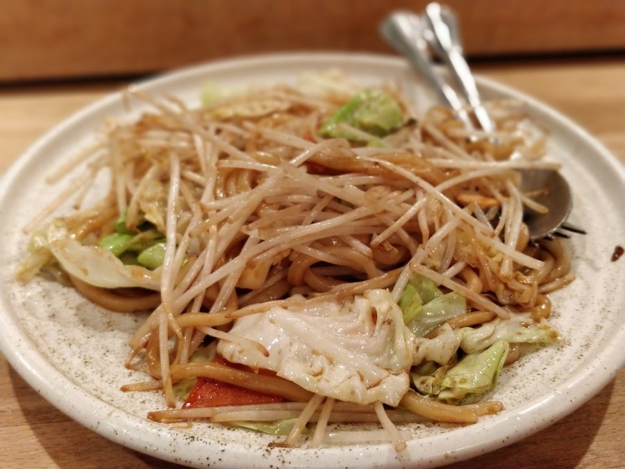 the yuu stir fried udon noodles