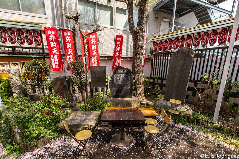 Monumento a Yoshiwara