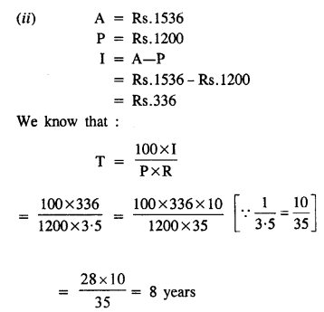 selina-concise-mathematics-class-8-icse-solutions-simple-and-compound-interest-A-7.1