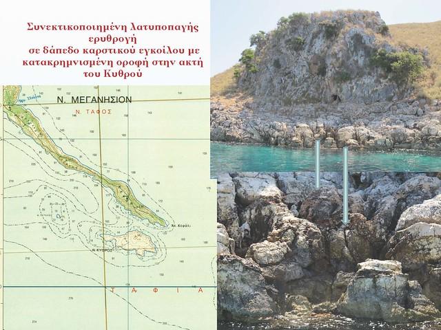 NeanderthalsintheIonianSeaBLOD_Page_31