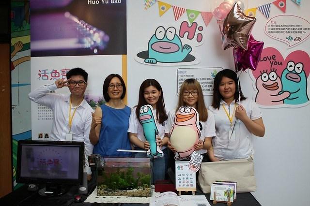 「活魚寶」功能性魚缸,是資傳系、化材系及管院國企班跨系共同完成的作品-指導老師與同學合影