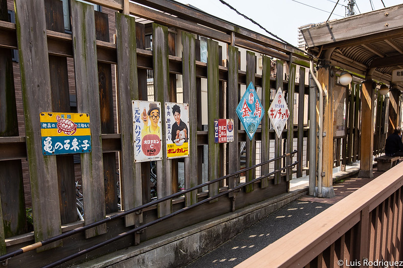 Linea-Toden-Arakawa-Tokyo-Sakura-Tram-6