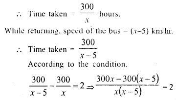 Selina Concise Mathematics Class 10 ICSE Solutions Chapter 6 Solving Problems Ex 6E 15