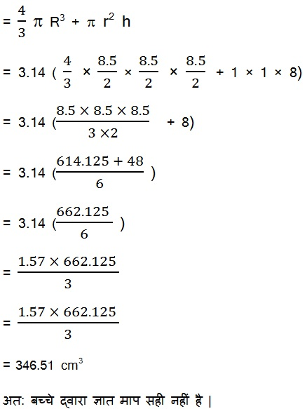 NCERT Maths Solutions For Class 10 Surface Areas and Volumes 13.1 36