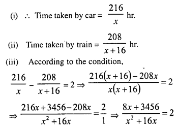 Selina Concise Mathematics Class 10 ICSE Solutions Chapter 6 Solving Problems Ex 6E 1