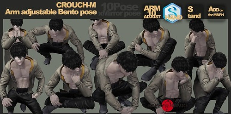 [HD]Arm adjustable Bento pose CROUCH-M