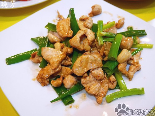 曉芳泰式料理