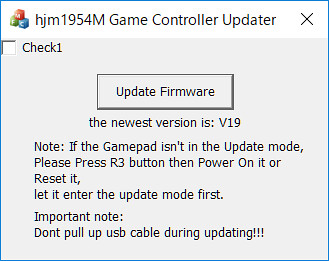 SnapCrab_hjm1954M Game Controller Updater_2016-12-10_11-53-13_No-00