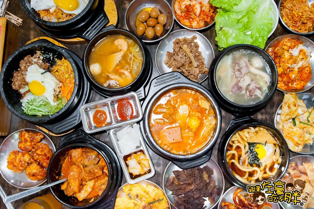 高雄韓式料理吃到飽 槿韓食堂 30道以上韓國料理大集合!燒肉拌飯炸雞吃翻天~ – 跟著左豪吃不胖