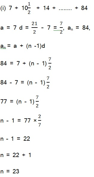 NCERT Solutions For Class 10 Maths 5.1 33