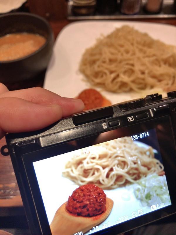 chilled dandan dip noodle photo confirmation