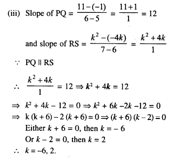 Selina Concise Mathematics Class 10 ICSE Solutions Chapter 14 Equation of a Line Ex 14B 21.2