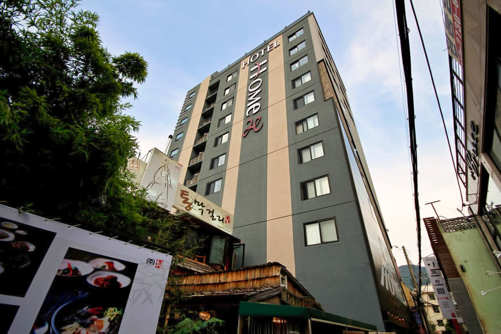 Home Hotel 1