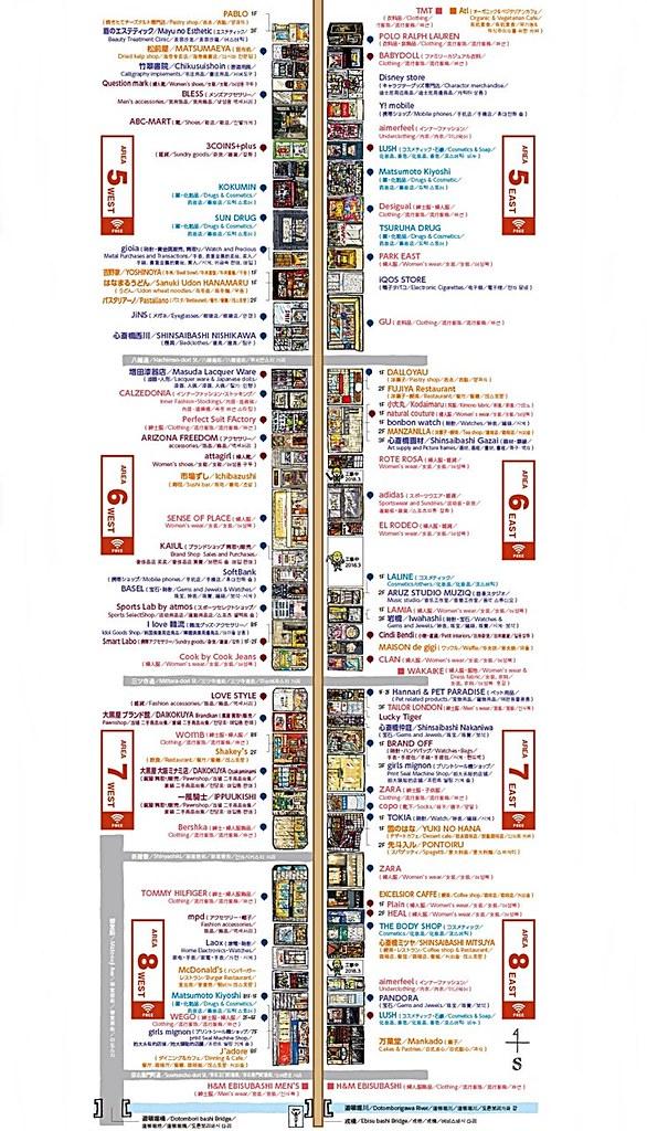 Shinsaibashi 12