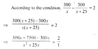 Selina Concise Mathematics Class 10 ICSE Solutions Chapter 6 Solving Problems Ex 6C 1