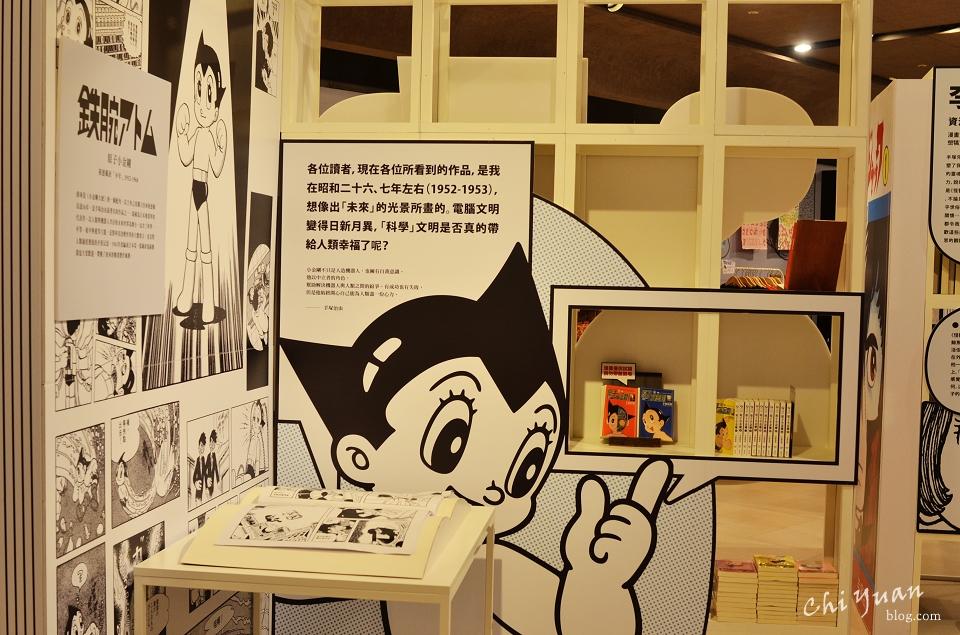 手塚治虫書店15.JPG