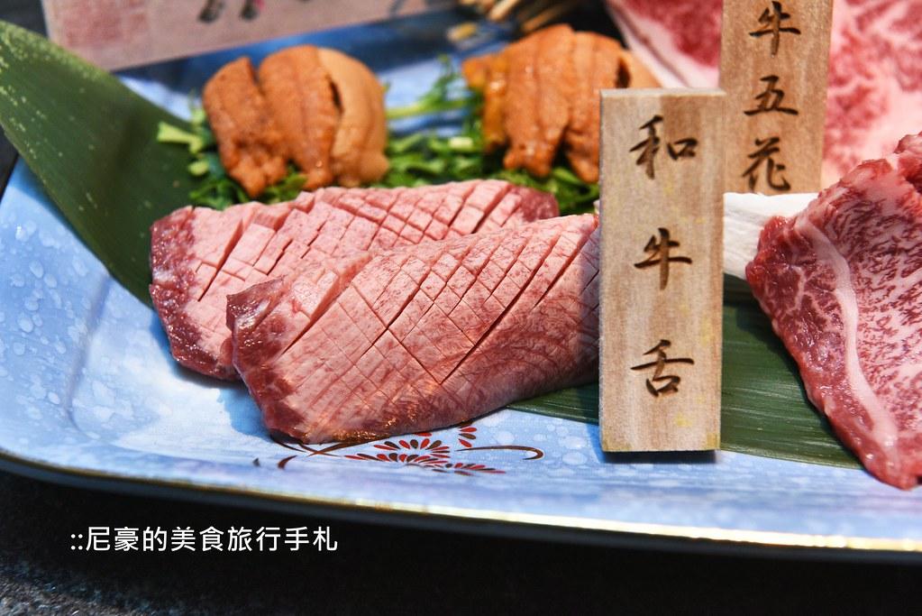 [臺北大安] 蘭亭和牛極緻鍋。顛覆對鍋的想像。和牛風味多種呈現視覺味覺雙享受! @ 尼豪的美食旅行手札 ...