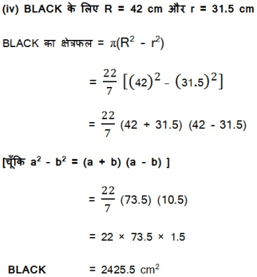 Solutions For NCERT Maths Class 10 Hindi Medium Areas Related to Circles 5