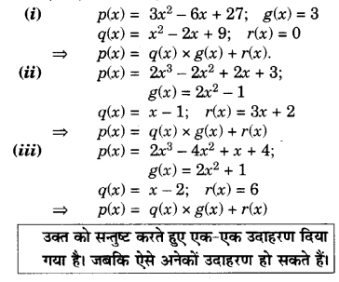 UP Board Solutions for Class 10 Maths Chapter 2 page 39 5