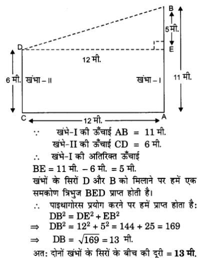 UP Board Solutions for Class 10 Maths Chapter 6 page 164 12