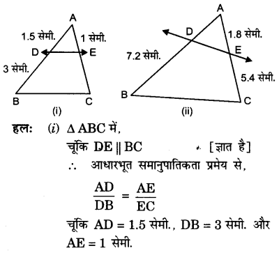 UP Board Solutions for Class 10 Maths Chapter 6 page 142 1