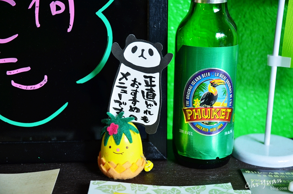 沖繩黑糖咖哩AJITOYA14.JPG