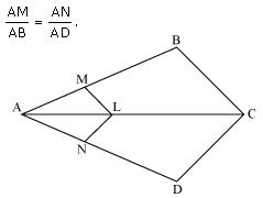 NCERT Solutions for Class 10 Maths Chapter 6 Triangles 17