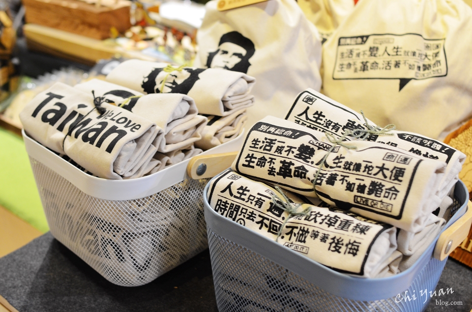 蛙咖啡永樂店20.JPG