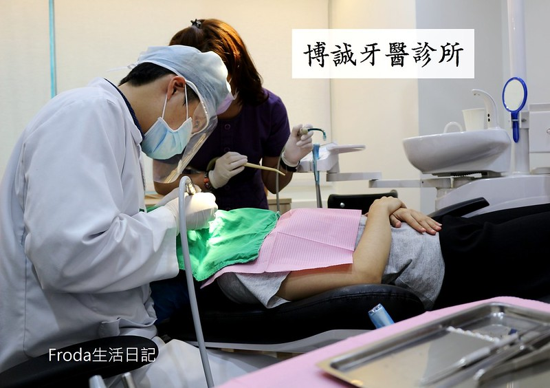 [永和植牙推薦]博誠牙醫診所何家銘醫師:德國植牙碩士帶來植牙的小確幸.人工植牙/齒顎矯正/美容牙科 ...