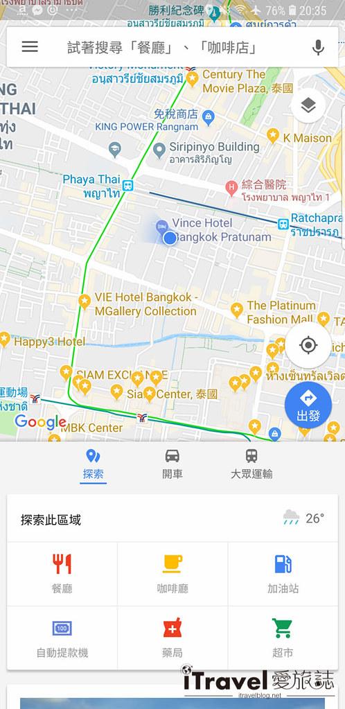 曼谷美食餐廳 Somtam Nua (2)