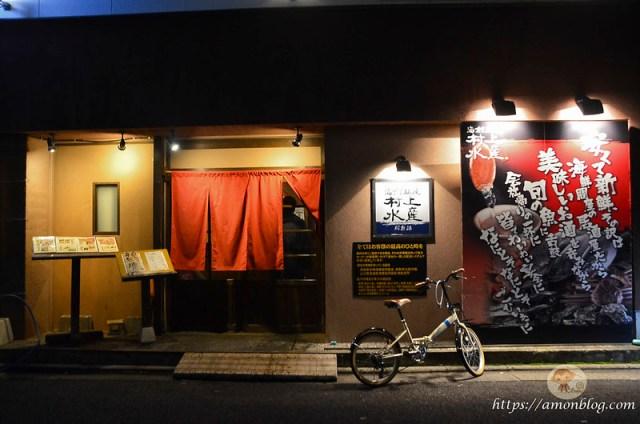 鳥取太平樂-3