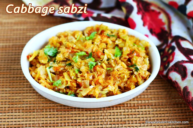 Cabbage-subzi