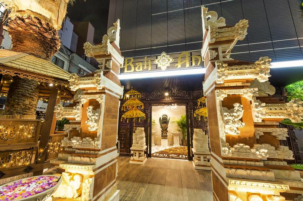 Hotel Balian Resort Shinsaibashi 1