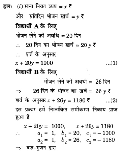 UP Board Solutions for Class 10 Maths Chapter 3 page 69 4