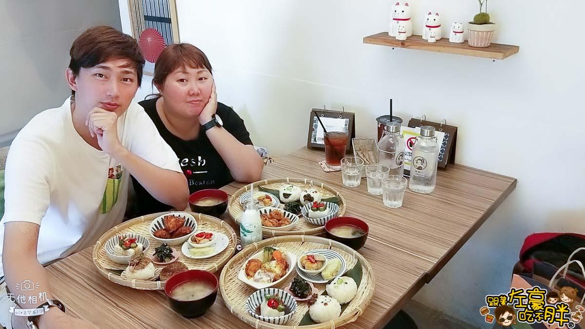 高雄早午餐 開動了日本家庭料理 超萌笑臉飯糰!療癒系餐點推薦~ – 跟著左豪吃不胖