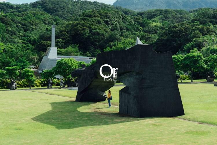 台北景點 朱銘美術館,北台灣除了能夠海邊走走之外,也能到北國的美術館來個北台灣一日遊輕旅行