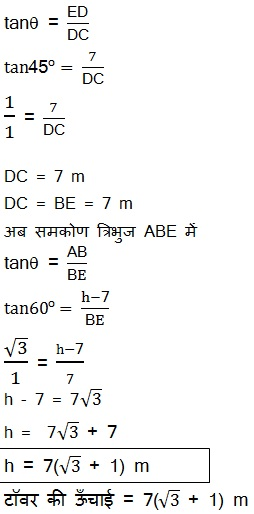 Solutions For NCERT Maths Class 10 Hindi Medium Some Applications of Trigonometry (Hindi Medium) 9.1 25