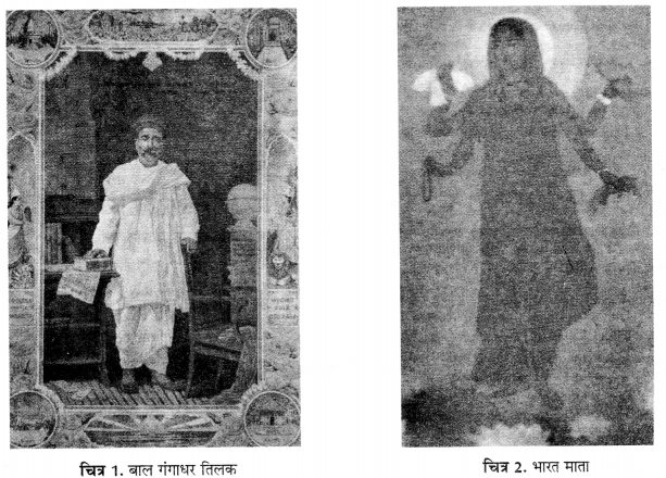 NCERT Solutions for Class 10 Social Science History Chapter 1 (Hindi Medium) 1