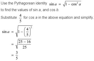 larson-algebra-2-solutions-chapter-14-trigonometric-graphs-identities-equations-exercise-14-6-15e