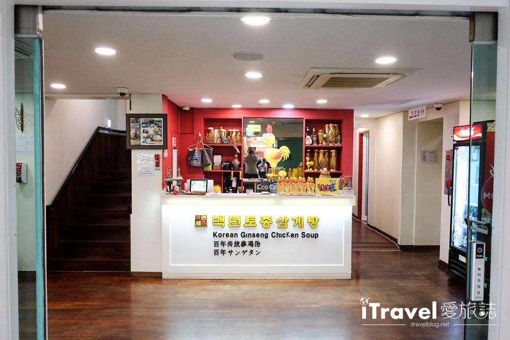 首爾美食餐廳 北村百年土種蔘雞湯 (8)