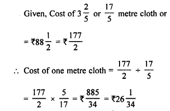 selina-concise-mathematics-class-8-icse-solutions-rational-numbers-D-9