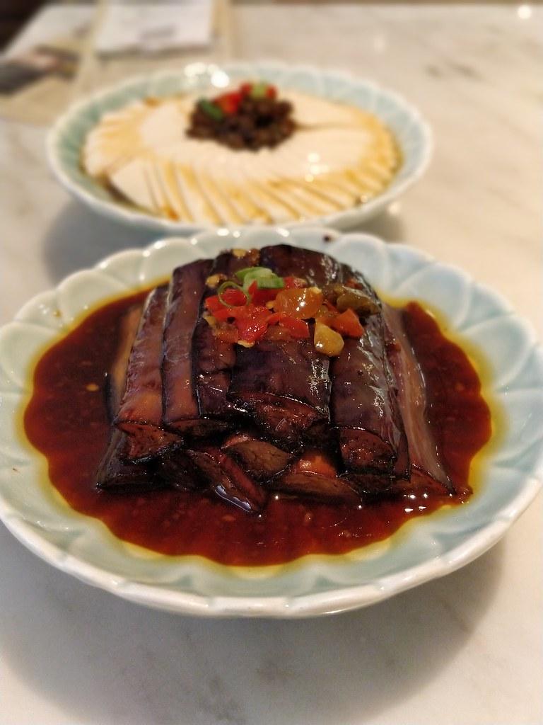 eggplant yum cha central chinese hong kong