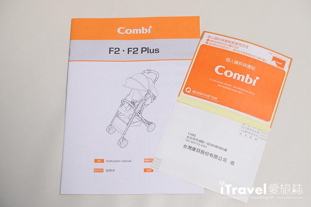 輕量型嬰兒車推薦 Combi F2 Plus (27)
