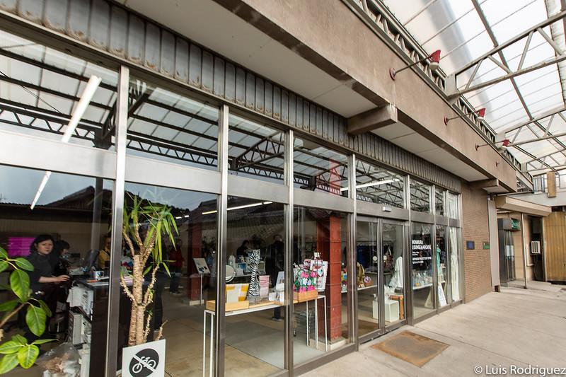Entrada al Honmura Lounge & Archive