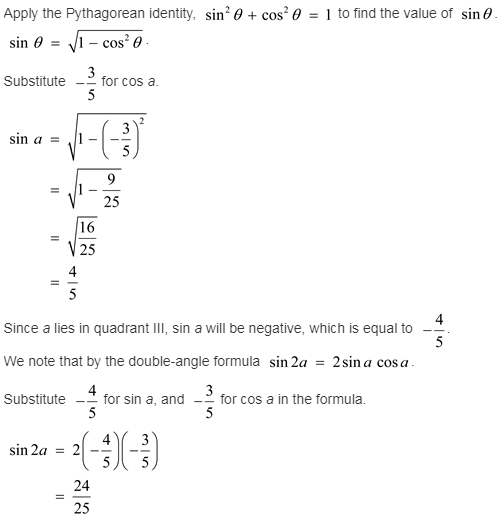 larson-algebra-2-solutions-chapter-14-trigonometric-graphs-identities-equations-exercise-14-7-5gp