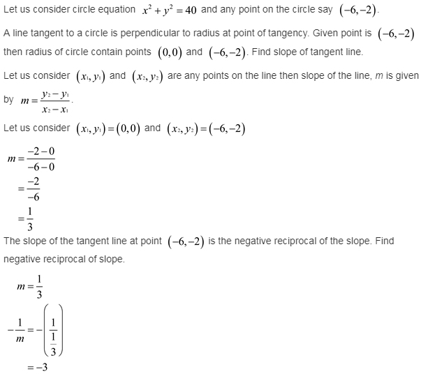 larson-algebra-2-solutions-chapter-9-rational-equations-functions-exercise-9-3-56e