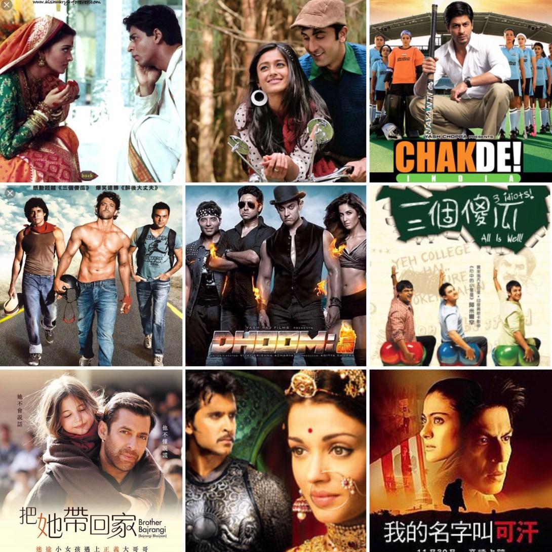 印度寶萊塢電影 推薦